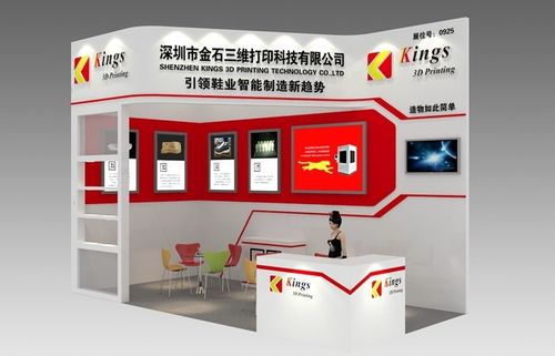 On May 28th, Kings high-speed SLA 3D printer will be exhibited at the Guangzhou Shoe Machinery Exhibition